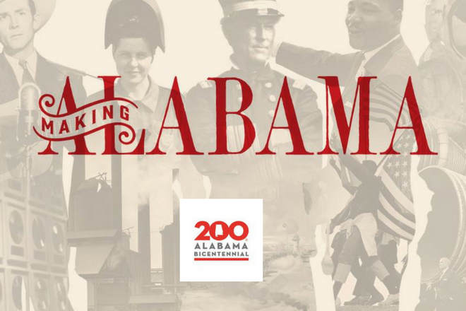 "Fort Payne-DeKalb County Hosting ""Making Alabama"" Bicentennial Exhibit"